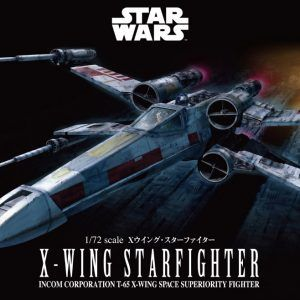1:72 Revell 01200 Star Wars X-Wing Starfighter