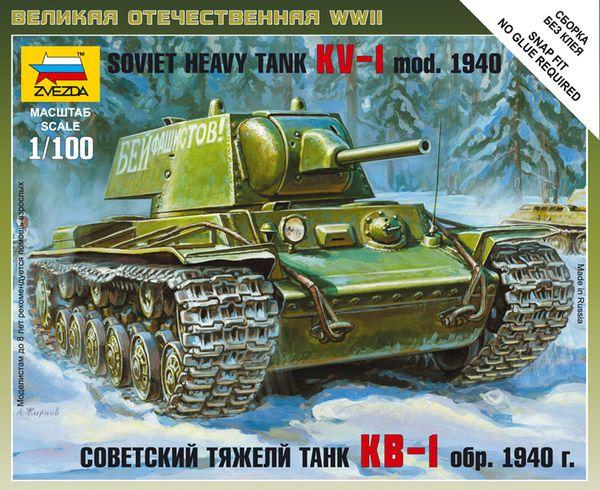 1:100 Zvezda 6141 Soviet Heavy Tank KW-1