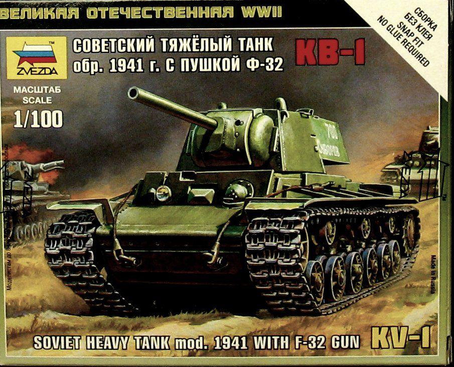 1:100 Zvezda 6190 KV-1 With F-32 Gun