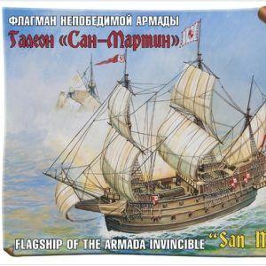 "1:350 Zvezda 6502 Spanish Ship ""San Martin"""