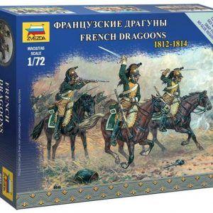 1:72 Zvezda 6812 French Dragoons 1812-1814