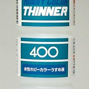 Diluyente Aqueous Hobby Color 400 Ml. Gunze T-111