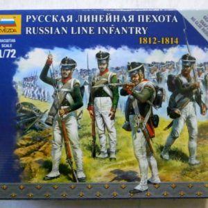 1:72 Zvezda 6808 Russian Line Infantry 1812-1814