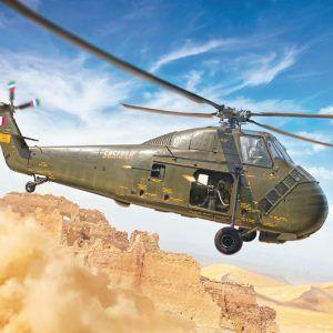 1:48 Italeri 2776 H-34 Pirate/ UH-34D U.S Marines