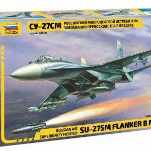 1:72 Zvezda 7295 SU-27SM Flanker-B MOD.1