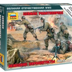 1:72 German Paratroops  ZVE6136