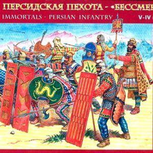 1:72 Zvezda: Persian Infantry (8006)
