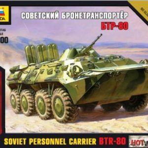 1:100 Zvezda: BTR-80 (7401)