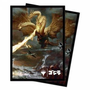 Ultra Pro: Fundas Ghidorah, King Of The Cosmos Magic The Gathering Ikoria: Lair Of Behemoths – 100 Unidades