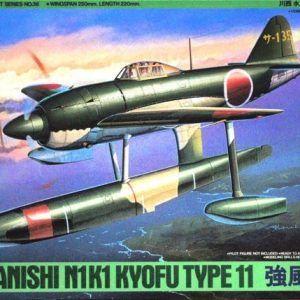 1:48 Tamiya: Kawanishi N1K1 Kyofu Type 11 (61036)